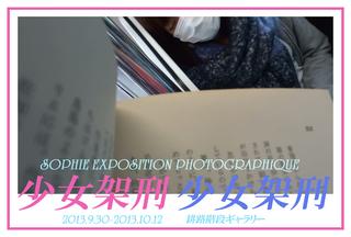 2013_10.jpg