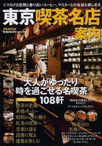 book13l.jpg