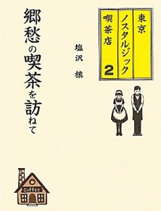 book2011.jpg